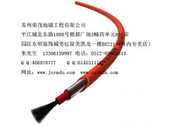 苏州碳纤维发热电缆