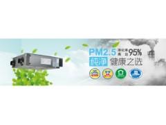 杭州2014新款松下全热交换器