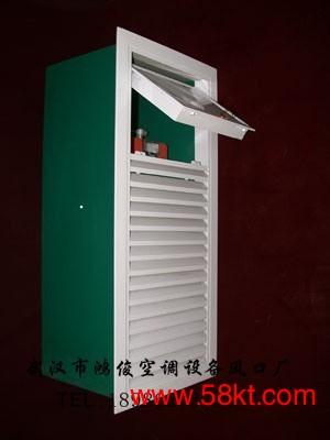 武汉风口风阀