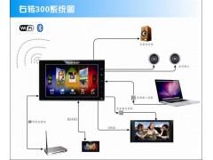 陕西家庭背景音乐系统主机