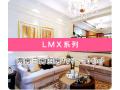 无锡中央空调大金LMX系列