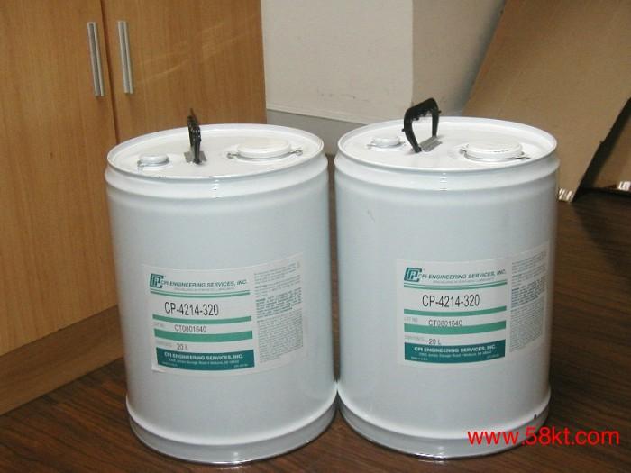 环保型螺杆机冷冻油