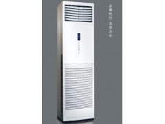 志高空调5匹柜机