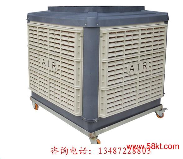 宜昌通风降温设备水冷空调