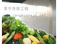 重庆超市蔬菜保鲜冷库