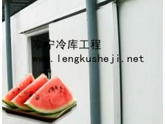 重庆超市水果保鲜冷库