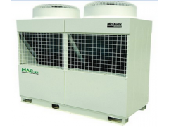麦克维尔节能型风冷冷热水模块机