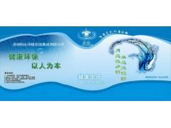家用中央水处理系统