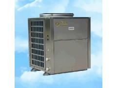 空气源高温热水器