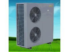 空气源低温热水器