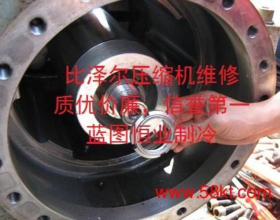 螺杆式冷水机组高压故障