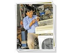 三菱空调, 宁波三菱空调售后维修