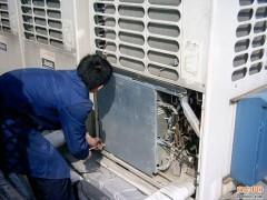 成都中央空调主机维修