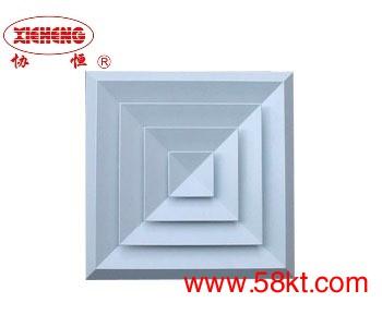 方形、矩形四面吹散流器