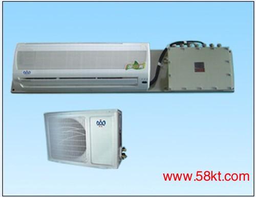 1.5P防爆空调壁挂机