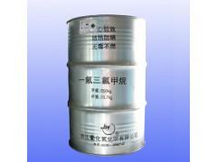 沈阳巨化制冷剂R11