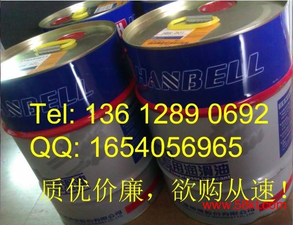 汉钟原装冷冻油汉钟HBR-B01