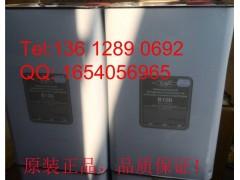 比泽尔B100冷冻油BITZER