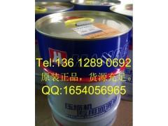 汉钟HBR-B02冷冻油汉钟油