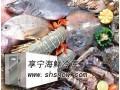 重庆海鲜冷库