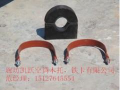 异型中央空调木托