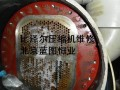 北京比泽尔半封闭压缩机