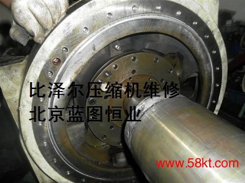 大金单螺杆压缩机抱轴