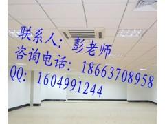 济南约克办公室中央空调