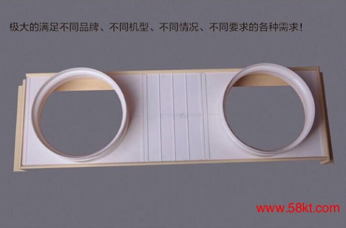 中央空调塑料风口