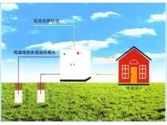 天津宝成水源热泵