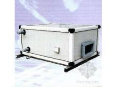 柜(吊顶)式变风量空气处理机