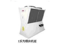 奥克斯X系列模块空调机组