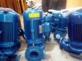 菱峰冷却塔专用水泵