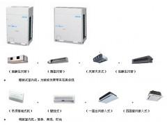 广州美的空调MDV4+多联机