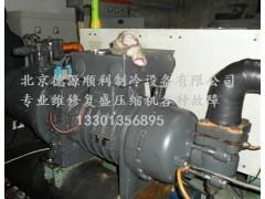 北京中央空调水源热泵机组