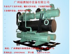 飞钒风冷螺杆式冷水机组