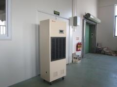 广州丹比工业除湿机