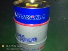 汉钟螺杆压缩机冷冻油