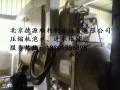 比泽尔压缩机油位报警故障分析