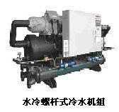 奥克斯水冷螺杆式冷水空调机组