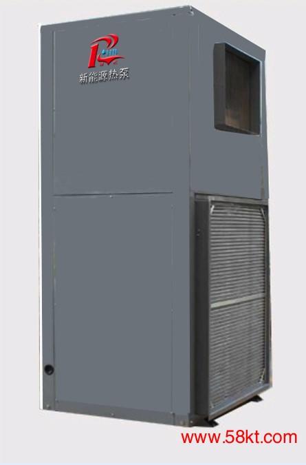 四川骐成金银花热泵节能烘干机