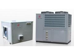 四川骐成节能热泵年糕烘干机