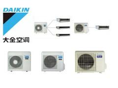 日本大金3MXS/4MXS, 大金中央空调