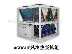 顿汉布什风冷模块冷水热泵机组