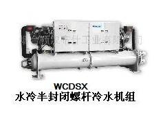 顿汉布什WCDSX水冷半封闭螺杆机