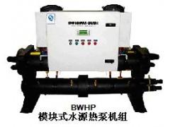顿汉布什BWHP模块式水源热泵
