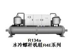 海尔R134a水冷螺杆机组