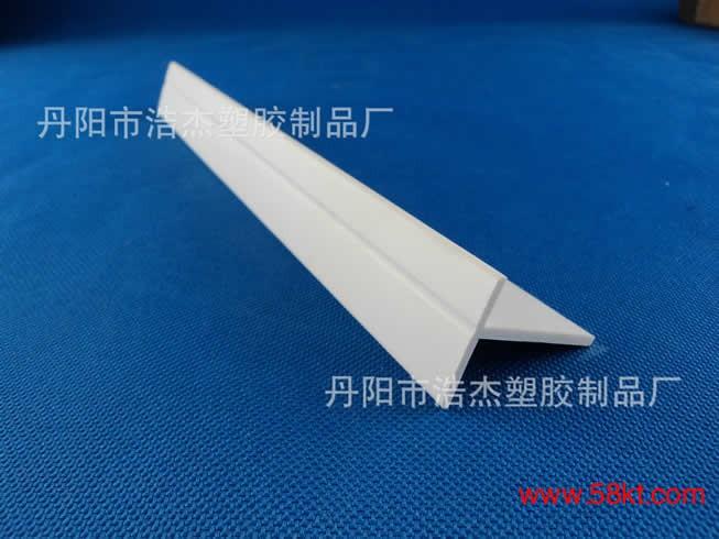 ABS中央空调风口型材