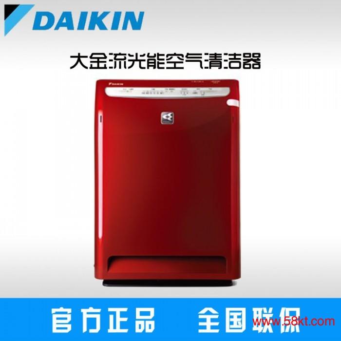 大金流光能空气清洁器标准红色