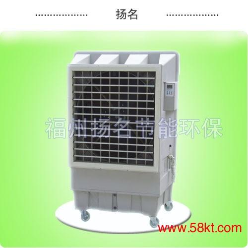 移动节能环保水冷空调